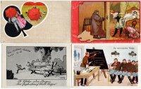 Юмор. Комплект из 4 открыток