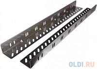 ЦМО Комплект уголков опорных направляющих УО-75 для напольных шкафов глубина 750 мм нагрузка до 50 к
