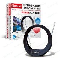 D-Color DCA-101 антенна телевизионная комнатная