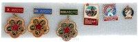 Туризм СССР. Комплект из 6 значков. Металл, эмаль. СССР, 1980-е гг.