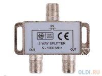 """Антенный разветвитель Belsis SP3066 (1 на 2 направления, 1""""000 МГц)"""