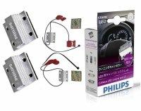 "Удаление предупреждений для светодиодов PHILIPS CEA5W CANbus LED Control Unit x2, 12V 5W, комплект """