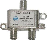 Сумматор-делитель RTM SDF 300F (SAT+TV)